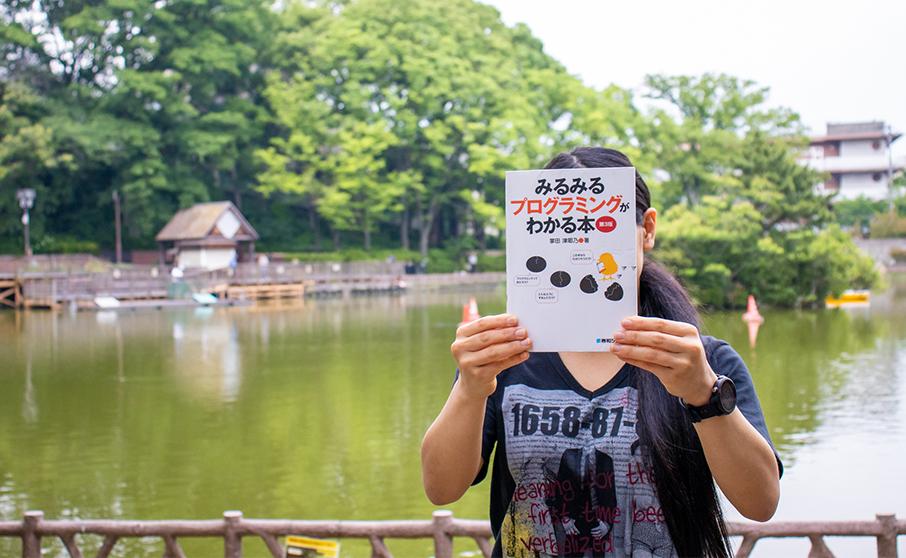 掌田津耶乃さん著書のみるみるプログラミングがわかる本を読んでみた