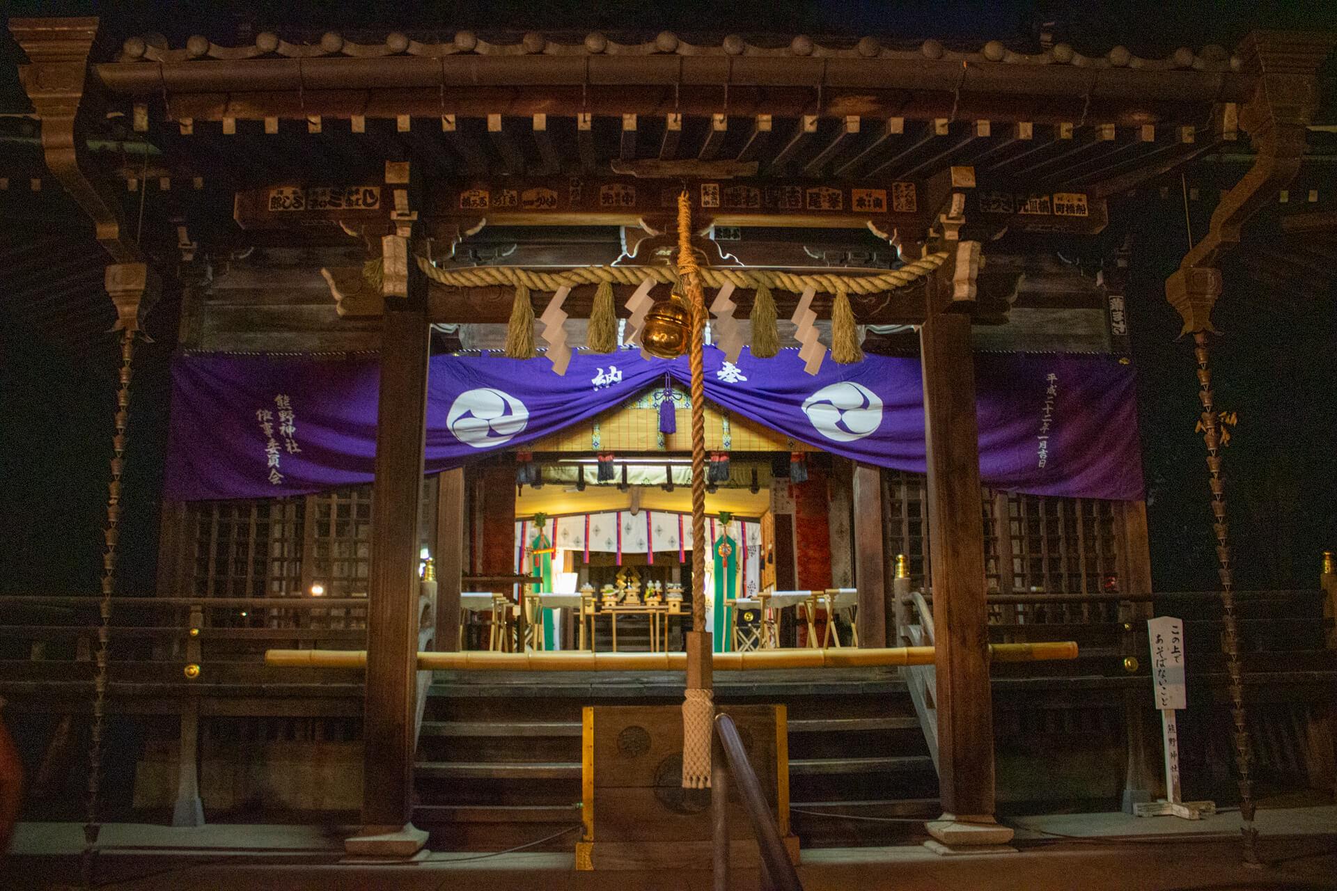 東京都板橋区の熊野神社